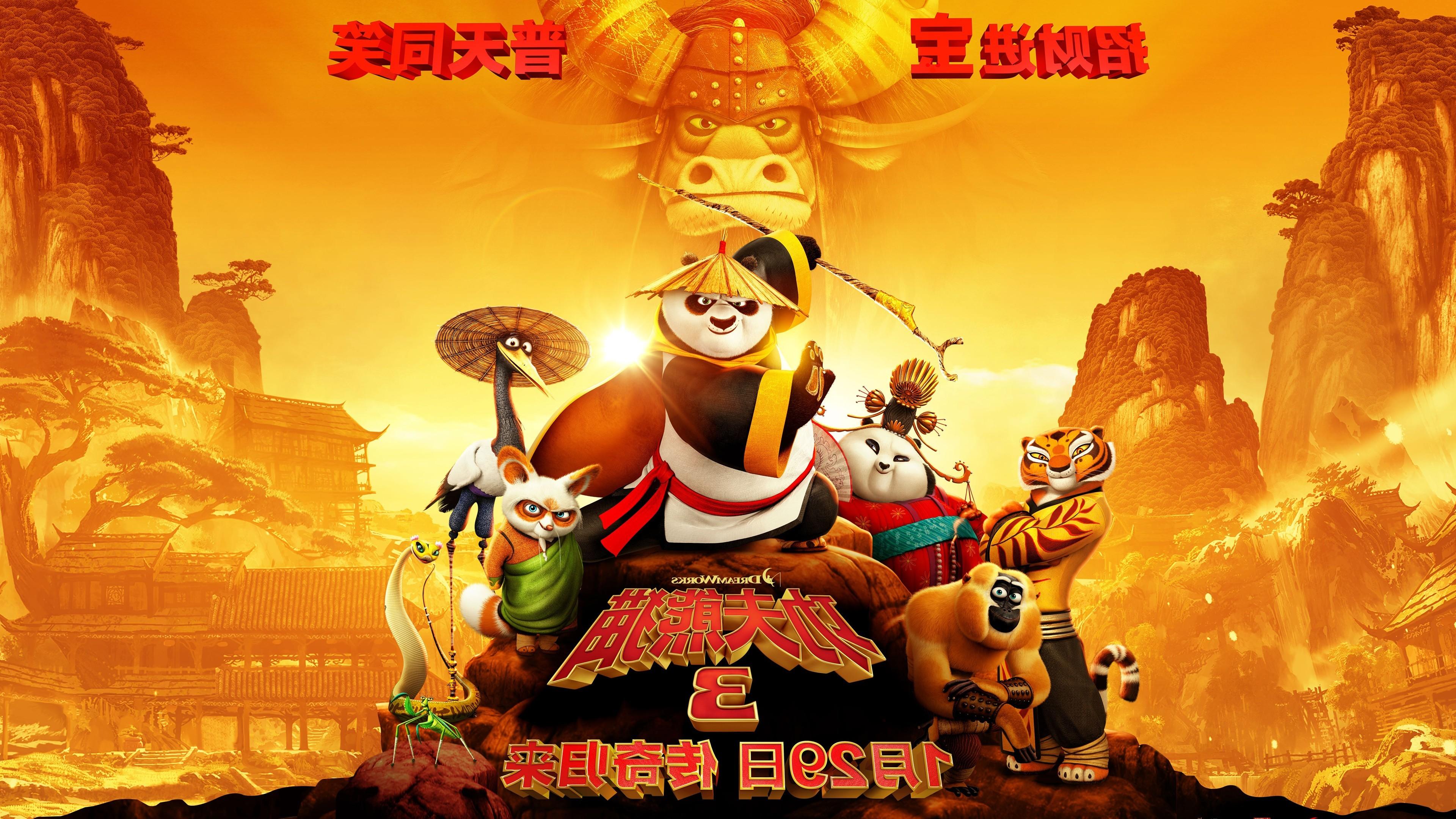 Kung Fu Panda 3 Wallpapers 82 Images