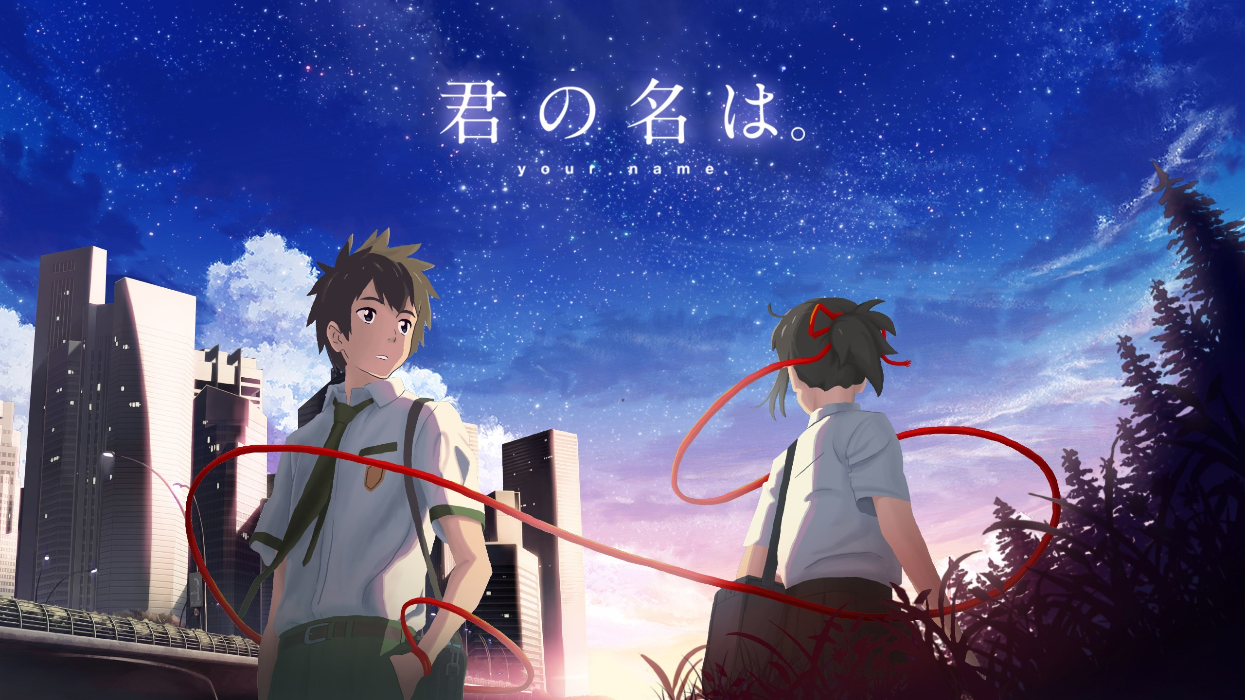 your name wallpapers 78