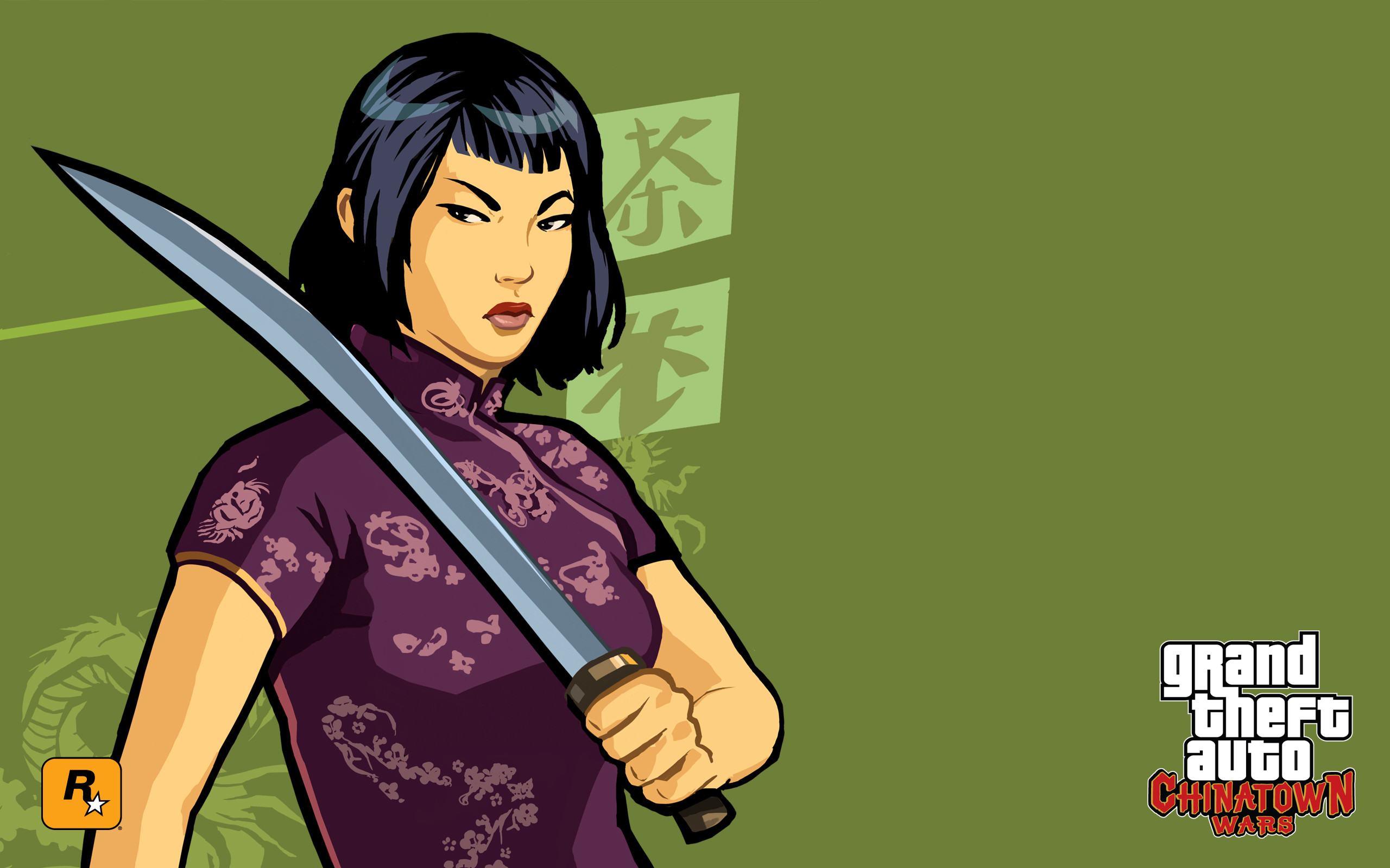 China Girl Wallpaper Full Hd Grand Theft Auto San Andreas Wallpapers 55 Images