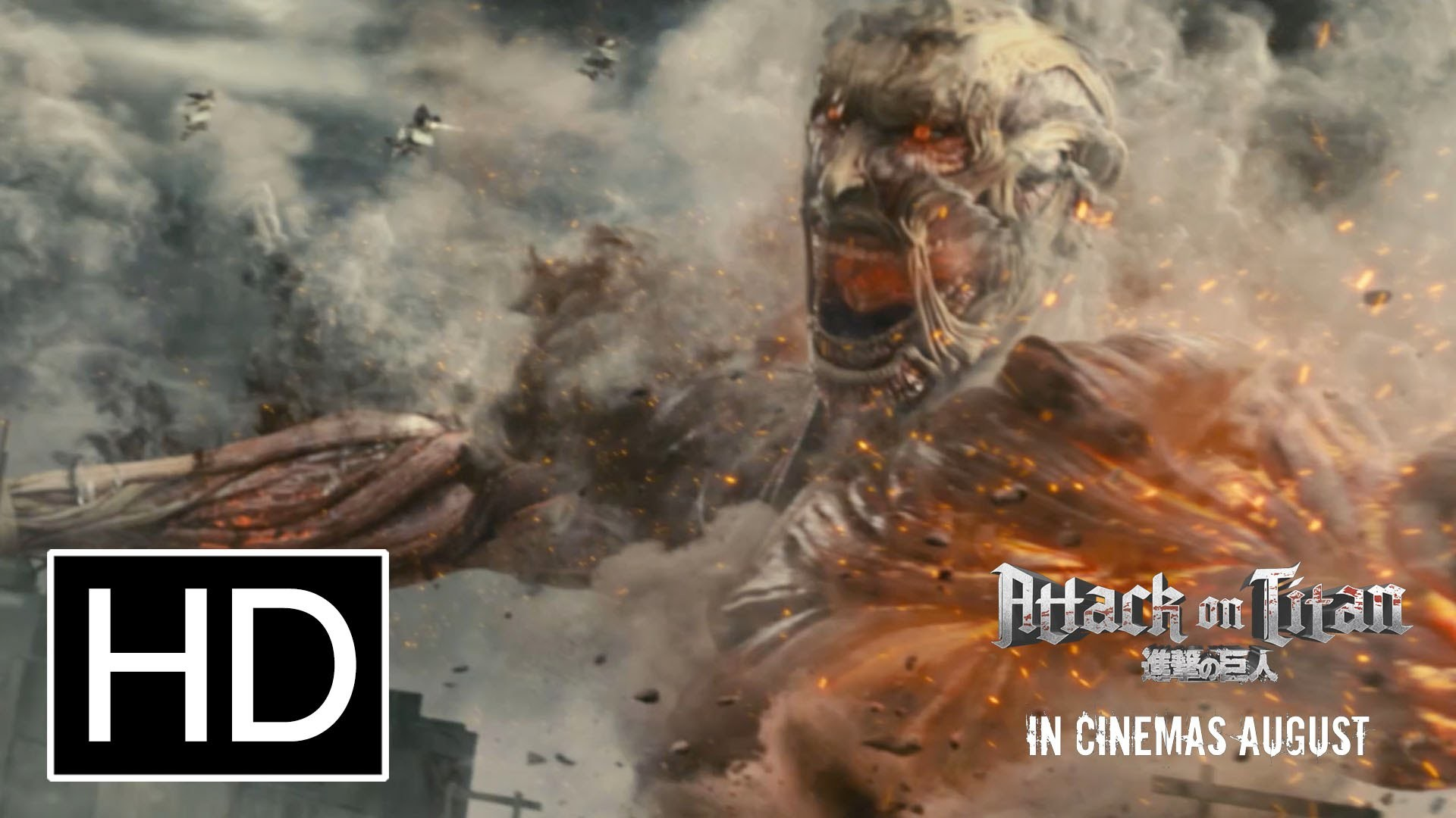 It's available in a seemingly unending va. Attack on Titan Live Wallpaper (76+ images)