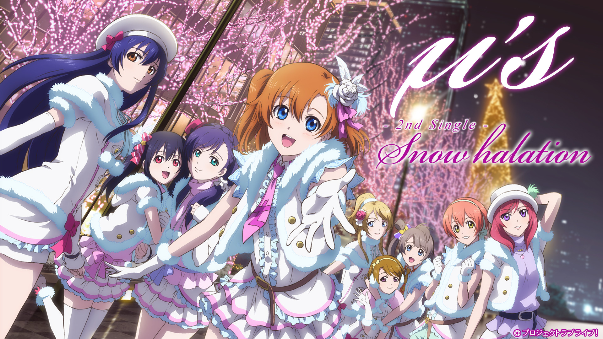 Desktop live wallpapers is one of the best apps offering animated wallpapers. Anime Live Wallpapers for Desktop (62+ images)