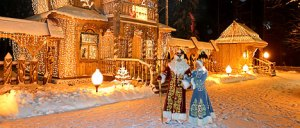 pomeste-belorusskogo-deda-moroza