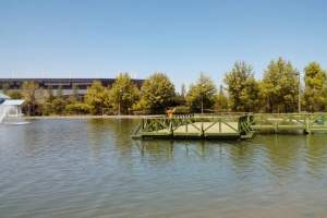 Sazova Parkı Videosu