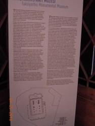 Taksiyarhis Kilisesi tarihçesi
