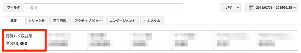 スクリーンショット_2015-09-14_23_25_55