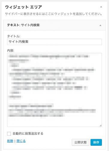 スクリーンショット_2016-02-13_19_00_39