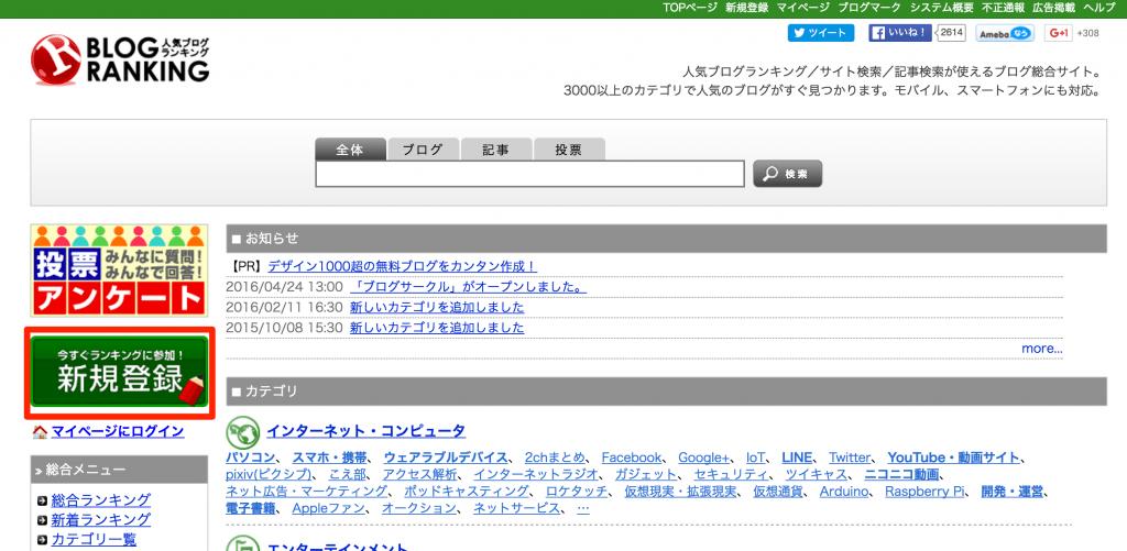 スクリーンショット_2016-06-11_19_31_53