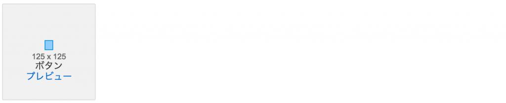 スクリーンショット 2016-07-06 9.56.47
