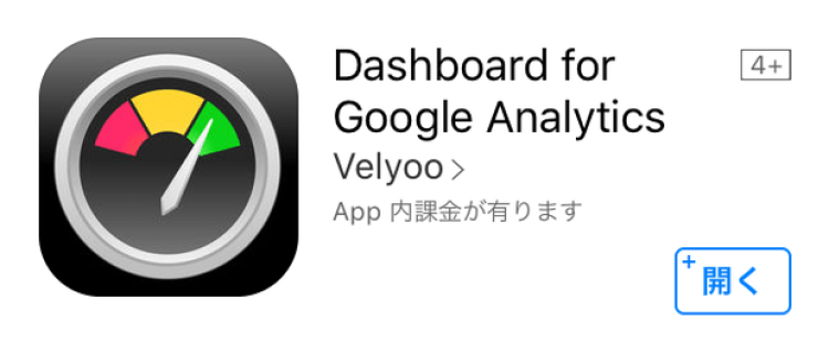 Dashboard-for-Google-Analytics_1