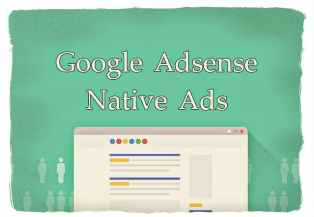 アドセンスのインフィード広告&記事内広告って何?効果は?