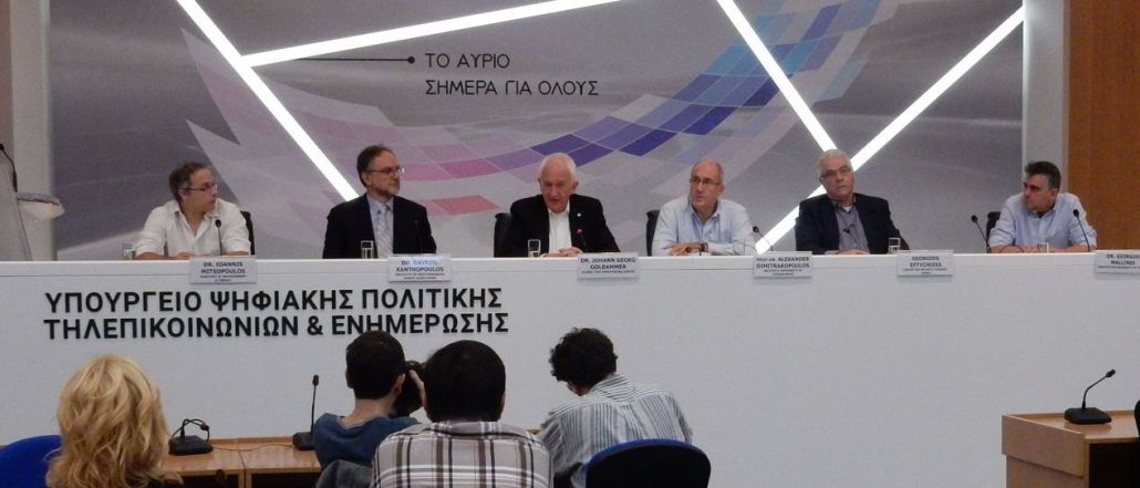 This image has an empty alt attribute; its file name is GFMC-Greece-Press-Conference-31-October-2018-01-1-1030x441.jpg