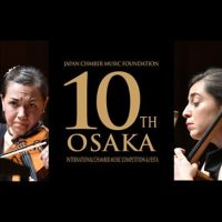 Osaka International Chamber Music Competition