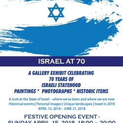 AACI Israel at 70-Group Exhibition
