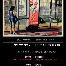 Solo Exhibition - Local Color (Jerusalem Theater, Chopin Gallery)