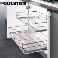Kitchen Cabinets Discount Table With 6 Chairs 门板整体厨柜 门板整体厨柜折扣专卖 优惠价格 图片推荐 国美在线 欧琳厨房橱柜拉篮双层抽屉式碗碟架碗篮拉