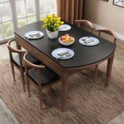 Kitchen Tables At Target Specialty Stores 实木餐桌椅价格 实木餐桌椅价格推荐 价格 国美 兰瑞蒂餐桌餐桌椅组合北欧餐桌 米白色钢化玻璃餐桌