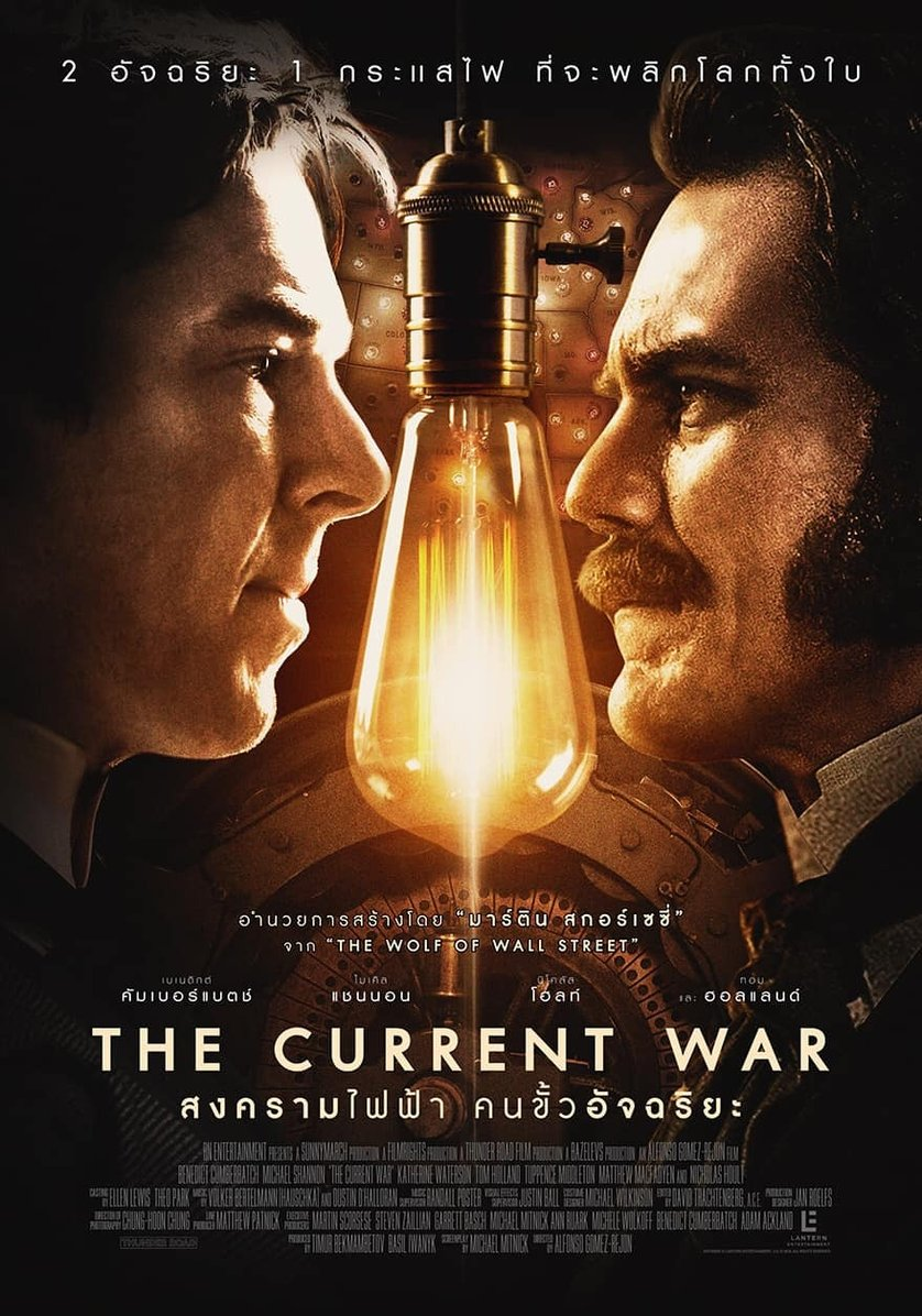 The Current War: DVD oder Blu-ray leihen - VIDEOBUSTER.de