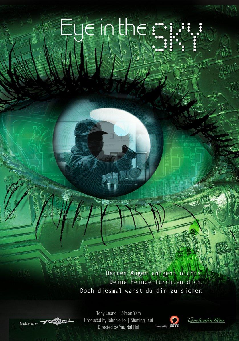 Eye in the Sky: DVD oder Blu-ray leihen - VIDEOBUSTER.de
