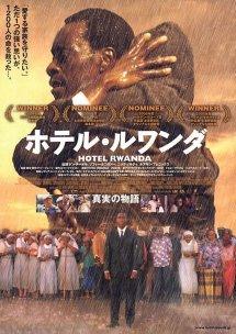 Hotel Ruanda Dvd Oder Blu-ray Leihen - Videobuster.de
