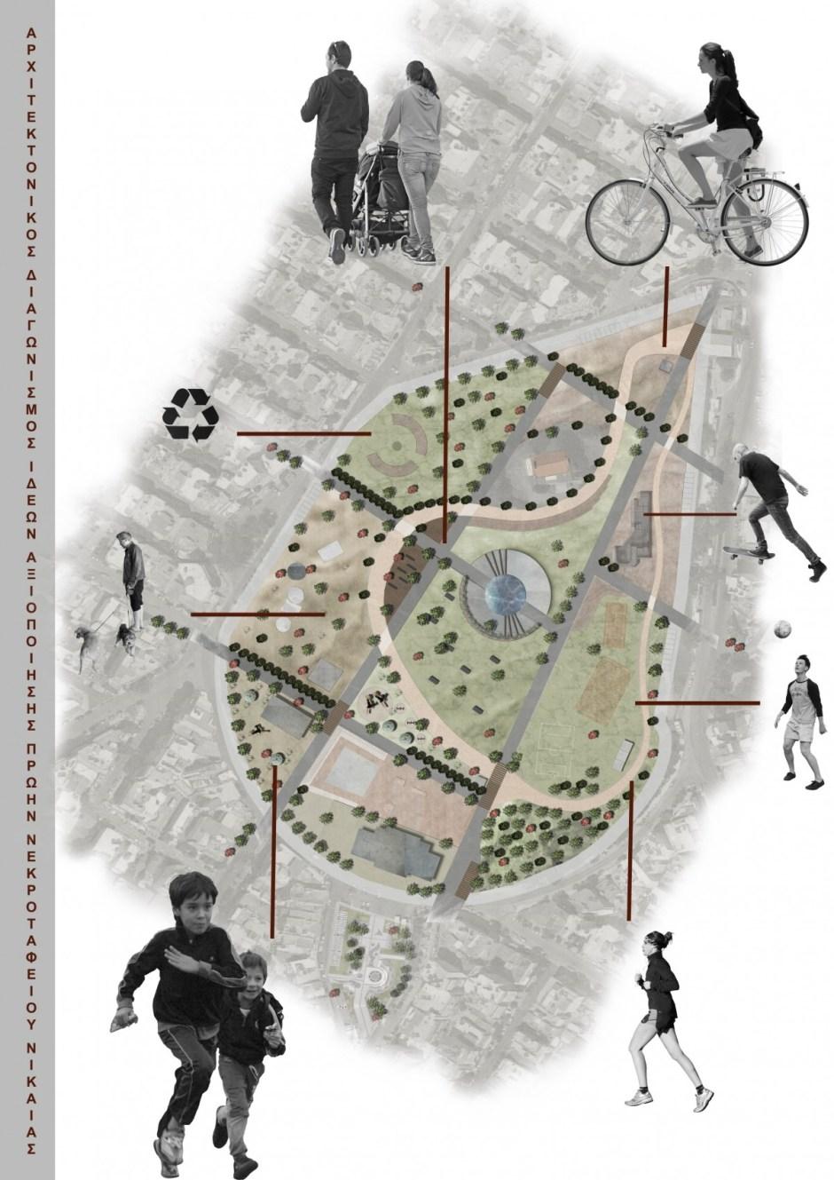 Σχεδιασμός Πάρκου 46 στρεμμάτων στην Άνω Νεάπολη Νίκαιας