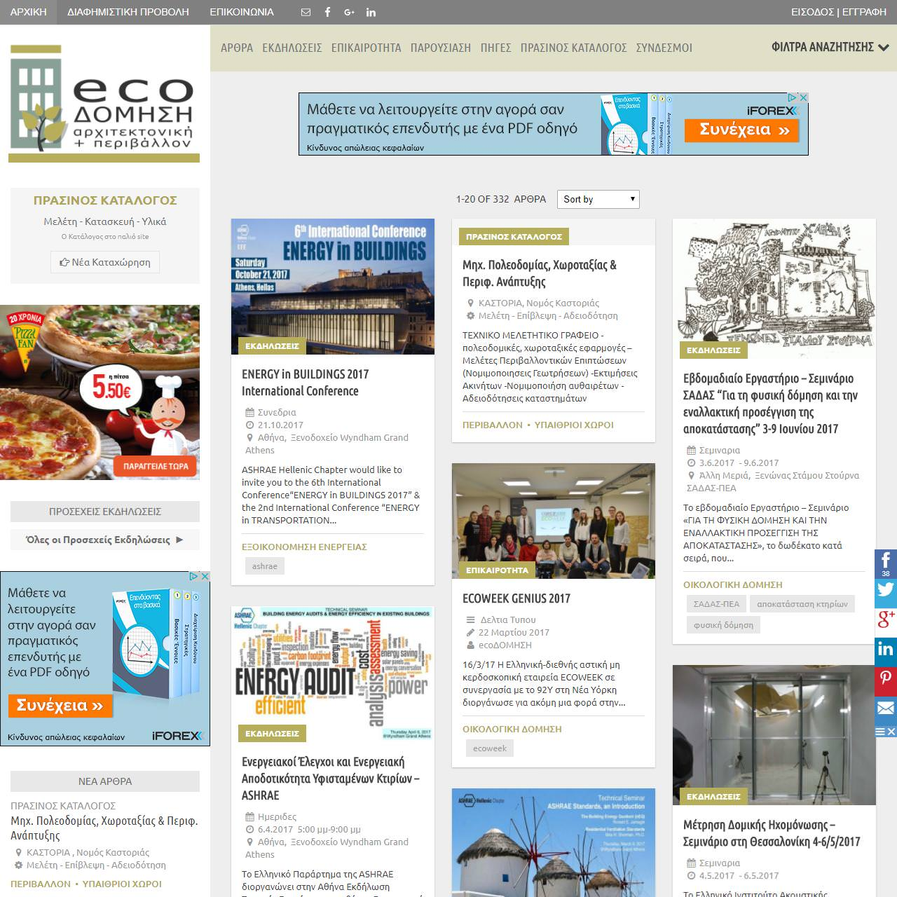 webdesign-ecodomisi-frontpage_cr
