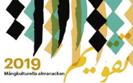 Mångkulturella almanackan 2019