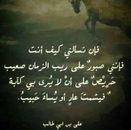 حكم عن الصبر اجمل الحكم والمقولات عن الصبر بنات كول