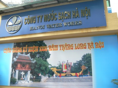 Hanoi Water Works - 1000 years Celebrations Poster with Van Mieu and Ly Thai To