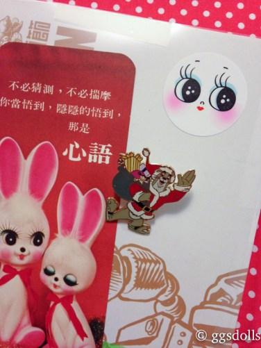 bunnycouplebookmark-1