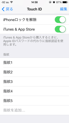 TouchID_Max5