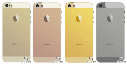 iphone5s-new-color