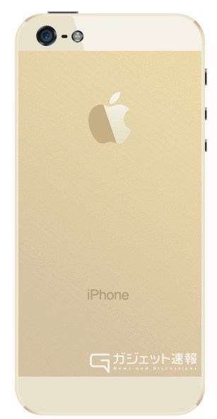 iphone5s_champagne