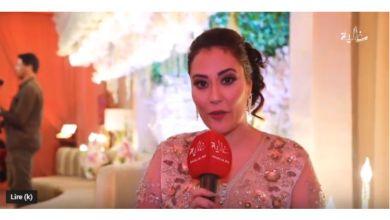 """صورة بالفيديو… فاطمة الزهراء جواهري تكشف لـ""""غالية"""" سر إطلالتها المتميزة بعرس ماريا نديم"""