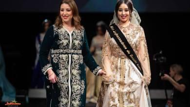 صورة بروكسيل تحتفي بالزي المغربي وتكرم نساء متميزات في اليوم العالمي للمرأة