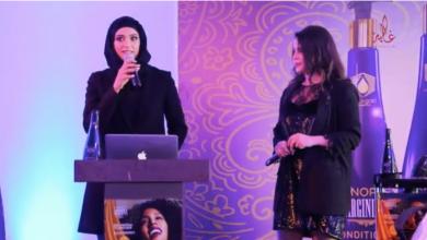 """صورة بالفيديو.. شركة """"أرجيننا"""" البرازيلية تطلق منتوجا جديدا للعناية بشعر المرأة المغربية"""