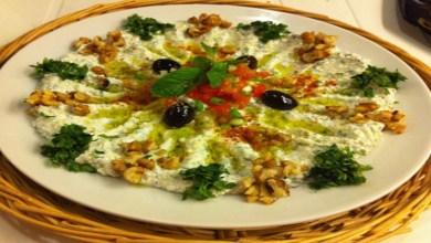 """صورة مطبخ غالية.. طريقة تحضير مقبلات """"الكشكة الخضراء"""" السورية"""