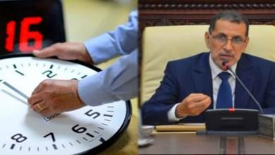 صورة بشرى للمغاربة.. هذا موعد حذف الساعة الإضافية