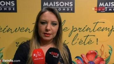 "صورة متاجر ""Maisons du monde"" للأثاث تجدد رواقها المتميز بـ"" ماروكو مول"""