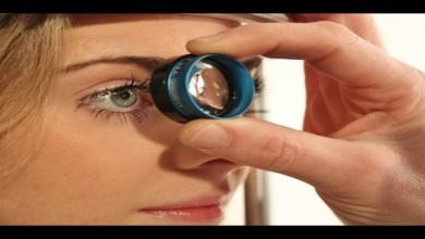 """صورة تعرفي على أعراض مرض """"الزهايمر"""" إنطلاقا من عينك"""