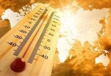 صورة نشرة خاصة.. موجة حر بعدد من المناطق المغربية ابتداء من يوم الخميس