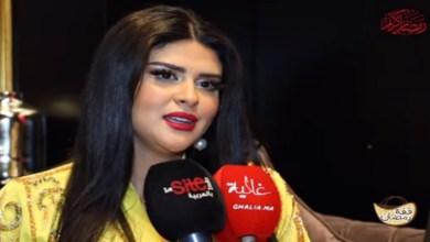 صورة فيديو.. سلمى رشيد تعتذر من جمهور اكادير وتصرح: الجمهور عيا من الصداع وأنا ولفت الطوندونس