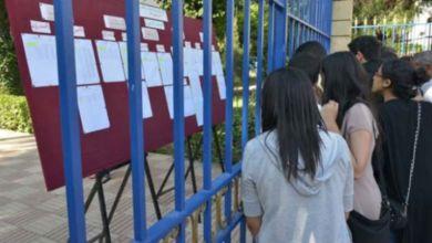 صورة وزير التعليم يكشف تفاصيل إجراء إمتحانات الباكالوريا وموعد إعلان النتائج
