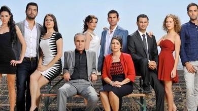 """صورة بعد 8 سنوات.. المغاربة يودعون مسلسل """"سامحيني"""""""