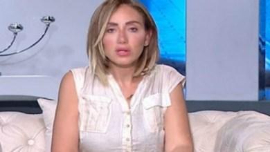 """صورة بعد إليسا.. """"السمنة"""" تجبر الإعلامية ريهام سعيد على الاعتزال"""