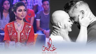 صورة دنيا بطمة تدعم زوجة حاتم عمور بهذه الطريقة