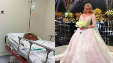 صورة في شهر عسلها.. فنانة مشهورة تدخل للمستشفى