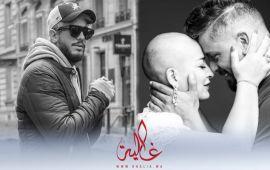 بعد إعلانها إصابتها بالسرطان.. سعد لمجرد يوجه رسالة مؤثرة لزوجة حاتم عمور