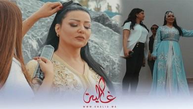 صورة غالية ونص: لقطات مميزة من جلسة تصوير الفنانة المصرية سمية خشاب بالقفطان المغربي- فيديو