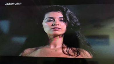 """صورة فرح الفاسي تغضب المغاربة بسبب مشاهدها المثيرة بفيلم """"القلب الغارق""""- فيديو"""