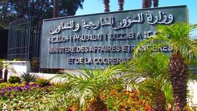 صورة بسبب الاحتجاجات.. وزارة الخارجية المغربية تتواصل مع مغاربة لبنان